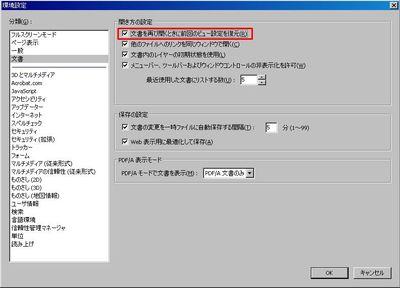 Adobe_reader_9