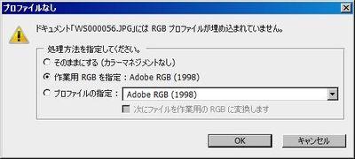 Ws000066_2